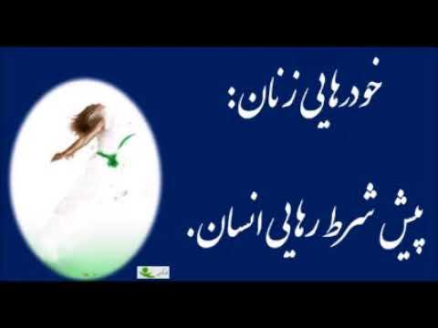 برنامه نبض میهن شماره (۱۰) : ویژه برنامه بزرگداشت روزجهانی  زن در ایران