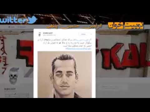 برنامه نبض میهن شماره (۱۴) : تصاویر و اخبار اعتراضات اجتماعی در ایران