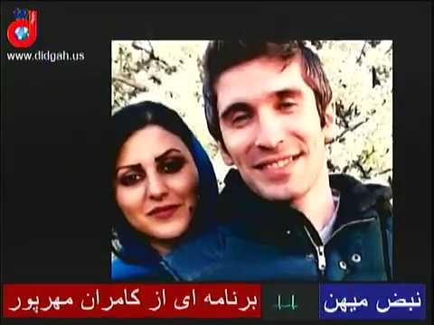 برنامه نبض میهن شماره (۷): آخرین اخبار از اعتراضات اجتماعی در ایران