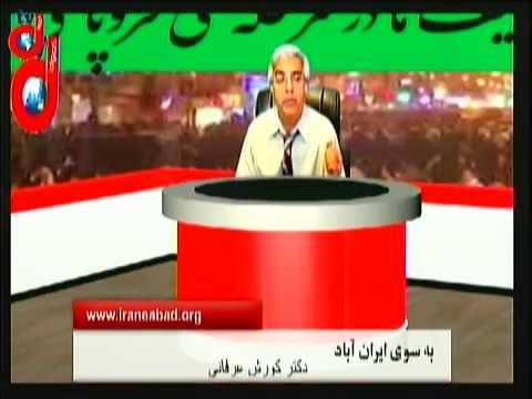 برنامه به سوی ایران آباد: وظائف ما در مرحله ی فروپاشی رژیم