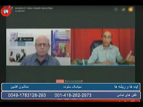 برنامه ایده ها و ریشه ها – 77 – سیامک ستوده – علی زیدونی