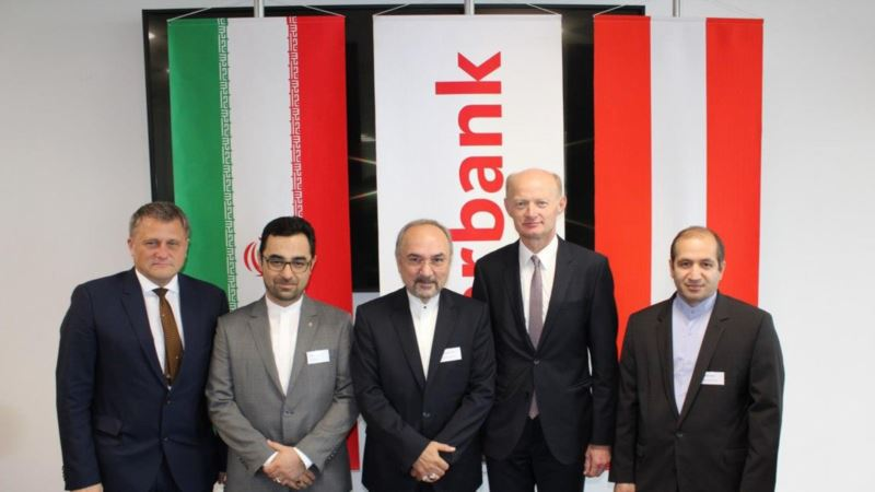 اوبر بانک اتریش «به دلیل تحریمهای آمریکا» به همکاری خود با ایران پایان میدهد