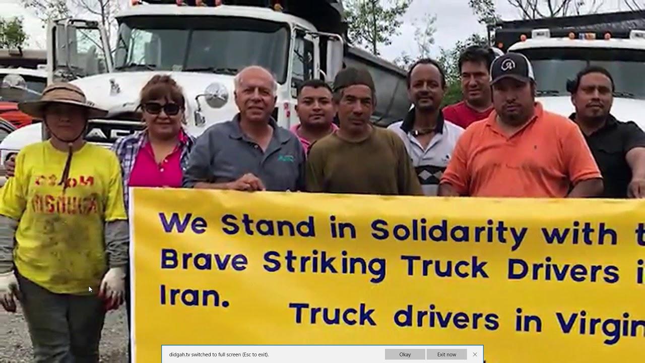 برنامه نبض میهن شماره (۲۱): نگاهی به آنچه در ایران می گذرد: اعتصاب رانندگان و دیگر خبرها