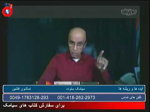 برنامه ایده ها و ریشه ها – 73 – سیامک ستوده – علی زیدونی