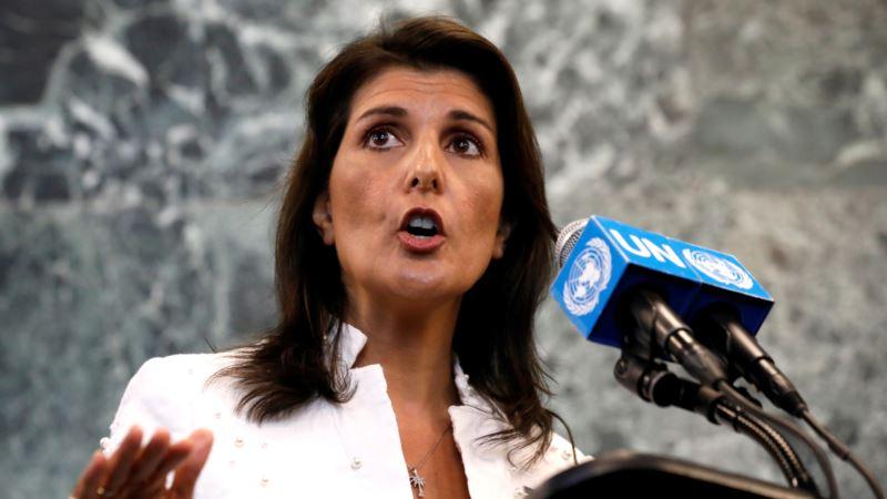 آمریکا و امارات ادعاهای ایران درباره دست داشتن در حمله اهواز را رد کردند