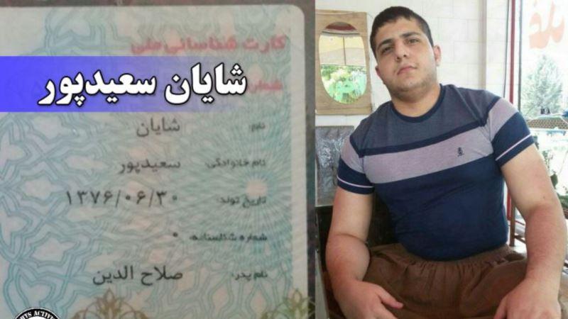 حکم اعدام برای یک زندانی به اتهام ارتکاب قتل پیش از ۱۸سالگی در ایران