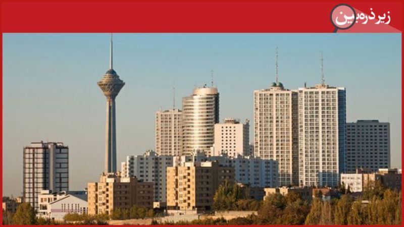 واقعیتهایی از داخل ایران| کاهش ۱۶ درصدی اجاره و معاملات مسکن در تهران