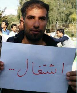 بازداشت چندين نفر از معترضين به وضعيت اشتغال در عسلويه