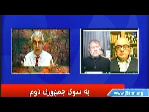 لائیسته و جایگاه حزب مذهبی در آینده ی ایران: رامین کامران – حسن یوسفی اشکوری – کورش عرفانی