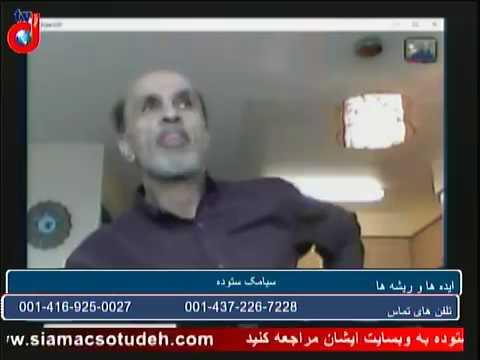 برنامه ایده ها و ریشه ها – 150 – سیامک ستوده – علی زیدونی