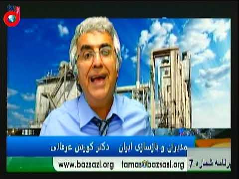 مدیران و بازسازی ایران (۷): شهروند همه جا قدرت تغییر جامعه را دارد