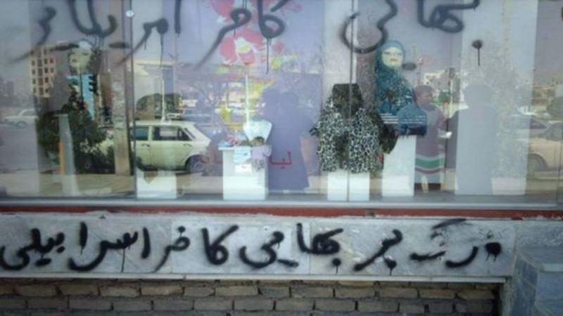 نگرانی جامعه جهانی بهائی از بازداشت و فشارها در ایران