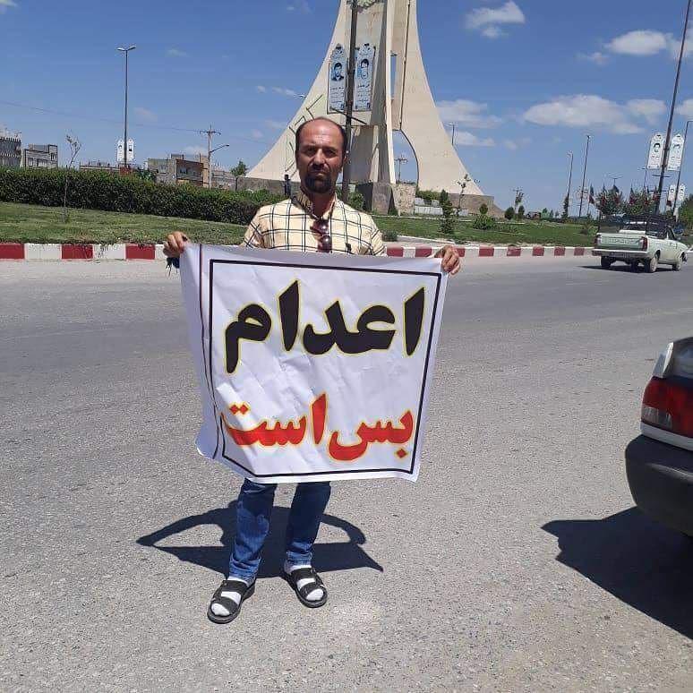 اعدام بس است! بهنام ابراهیم زاده فعال حقوق انسانی و فعال کارگری