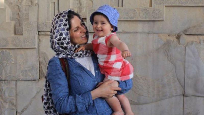 فراخوان سازمان عفو بینالملل برای درخواست آزادی نازنین زاغری