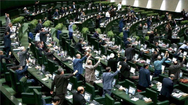 طرح نمایندگان مجلس برای برگزاری تجمع اعتراضی بدون نیاز به مجوز