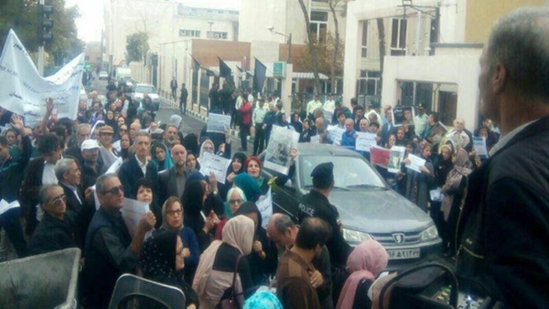 تجمع بازنشستگان در تهران چند شهر ایران در اعتراض به پایین بودن مستمری
