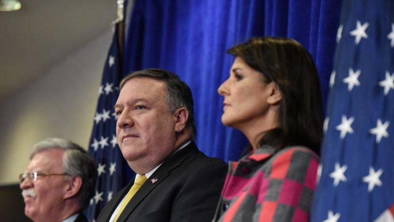 پومپئو: ترامپ لحن ویژه ای درباره ایران خواهد داشت