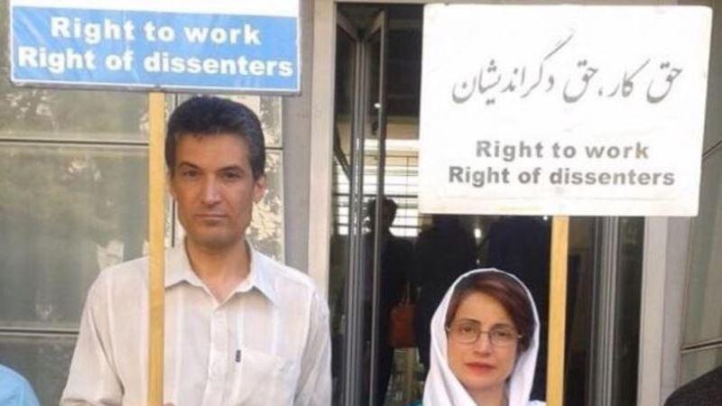 عفو بینالملل خواستار آزادی فوری فرهاد میثمی شد