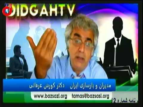 مدیران و بازسازی ایران (۱۲): نمونه هایی از سوءمدیریت در ایران امروز – بخش دوم