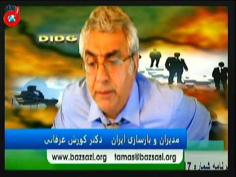 مدیران و بازسازی ایران (۱۷): مقایسه مدل نئولیبرال و توسعه ی پایدار در ایران فردا