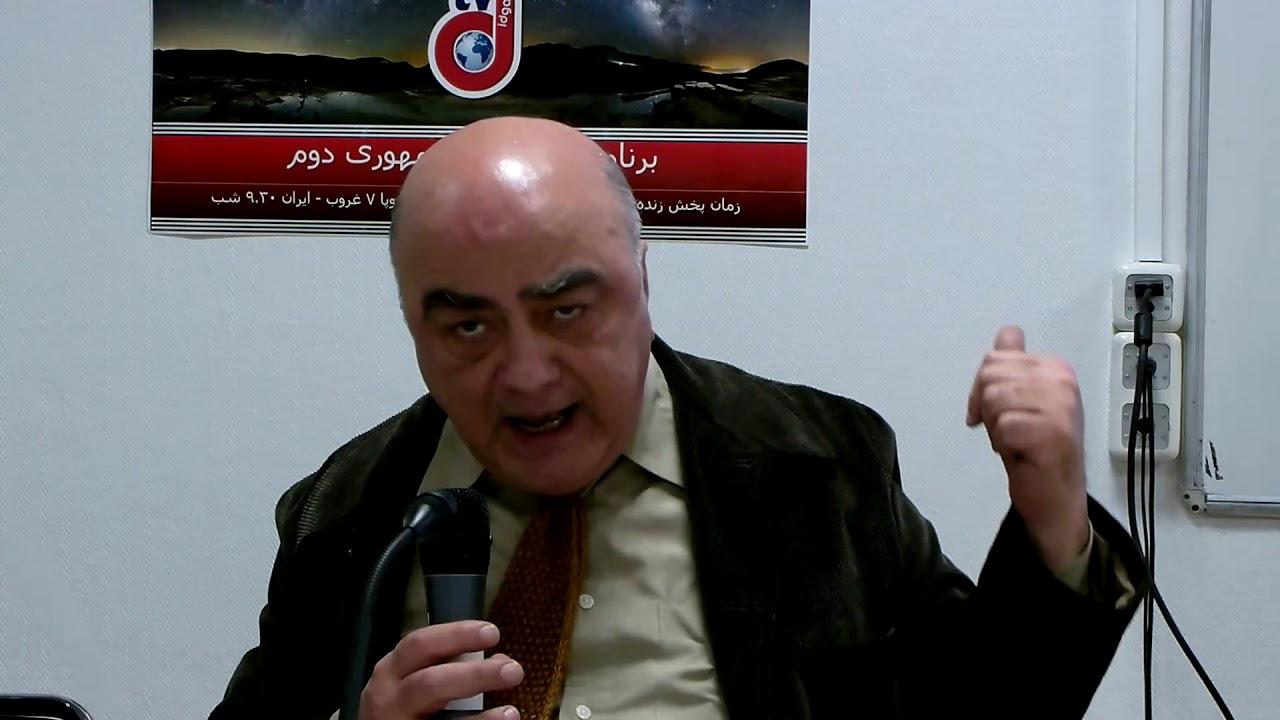 رامین کامران: آماج و هدف، دوگانگی مبارزه سیاسی – سخنرانی در جلسه جبهه جمهوری دوم پاریس 16 نوامبر