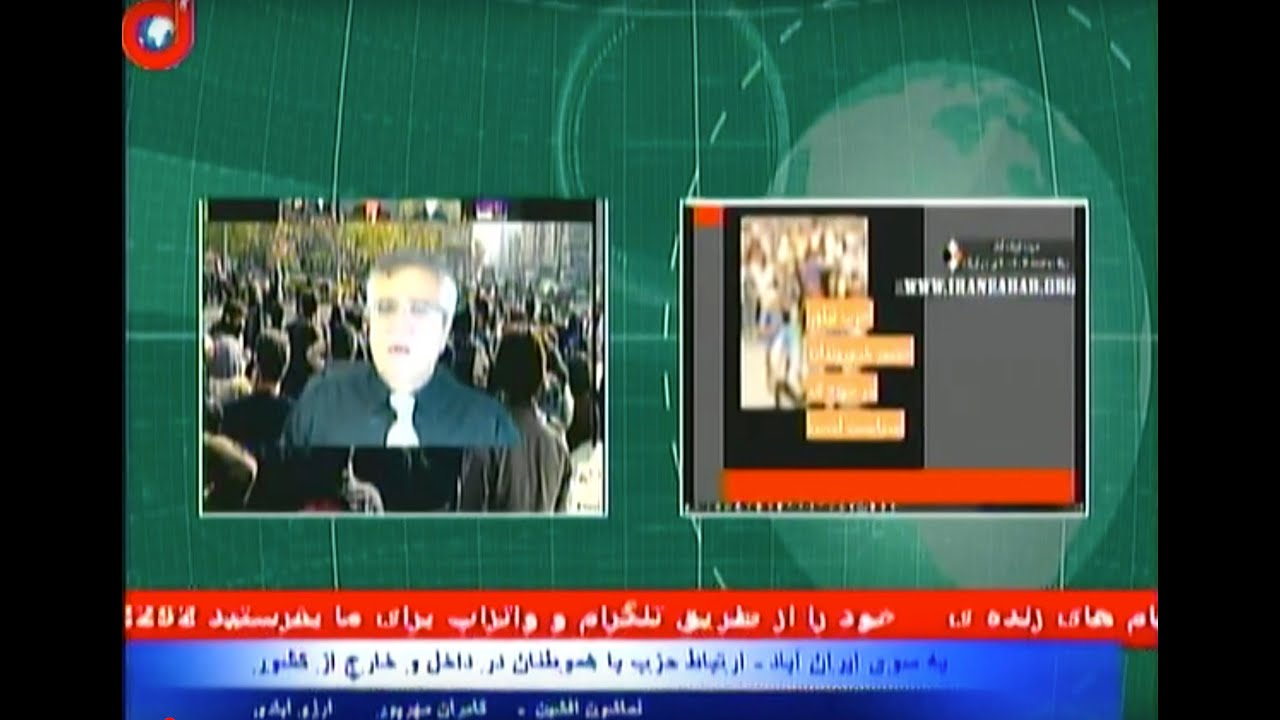 برنامه به سوی ایران آباد: ارتباط حزب با هموطنان در داخل و خارج از کشور