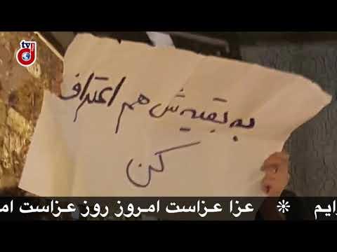 خامنه ای قاتله، ولایتش باطله – سپاه حماقت میکنه، رهبر حمایت میکنه: شعارها در اعتراضات گسترده مردمی