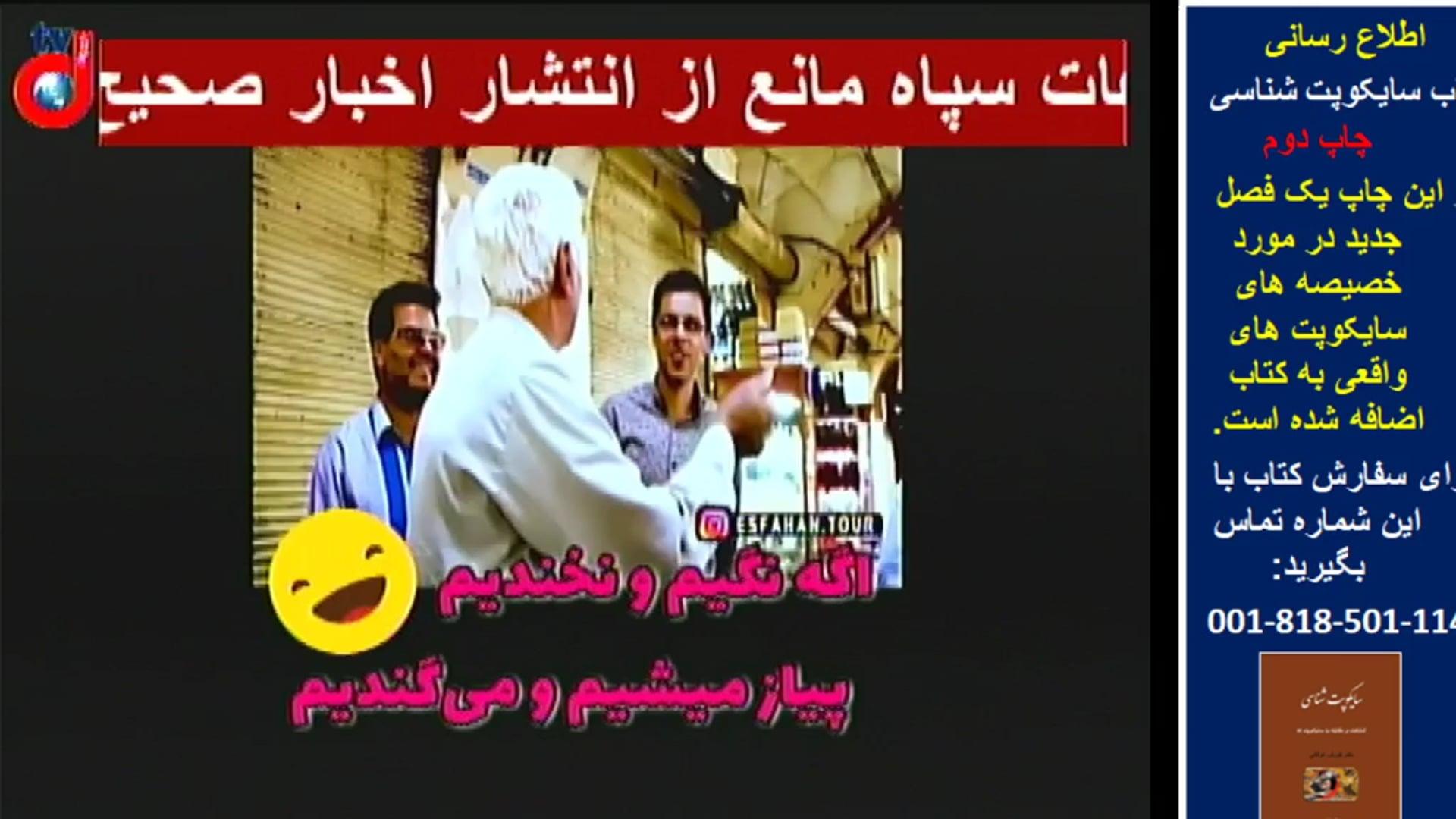 Didgah Live- پخش زنده برنامه های دیدگاه