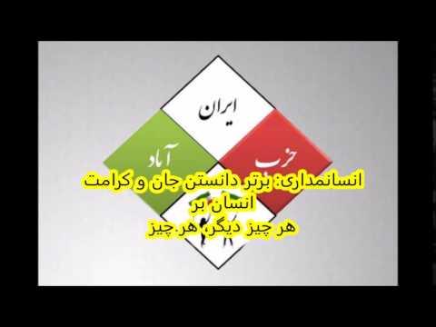 DTV Production 33   معرفی حزب ایران آباد در دو کلمه